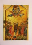 Carte postala EVANGHELIAR - IERUSALIM necirculata (Stare f buna!), Fotografie