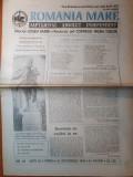 Ziarul romania mare 18 septembrie 1992- 120 de ani de la moartea lui avram iancu