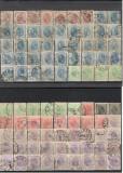 Romania.1893/98 Carol I-Spic de grau fil. PR lot 165 buc. timbre stamp. BL.6