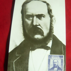 Ilustrata Andrei Muresanu cu timbru 1943