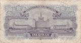 ROMANIA 100 LEI 1952 UZATA