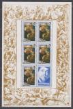 DB Arta Picturi Rubens 400 Ani GAMBIA 1977 4 MS MNH 4 poze, Nestampilat
