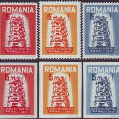 Romania Exil 1957, EUROPA vignete dt + ndt, propaganda anticomunista Emisiunea 7