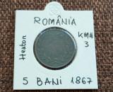 5 bani 1867, România, Heaton