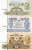 RUSIA - LOT 5 + 10 + 25 CERVONETI 2017 , 100 ANI REVOLUTIA DIN OCTOMBRIE - UNC
