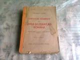 CHESTIUNI GENERALE DE LIMBA SI LITERATURA ROMANA - CONSTANTIN LOGHIN