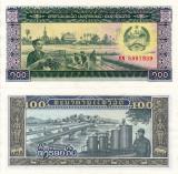 LAOS 100 kip ND (1979) UNC!!!