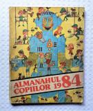 Almanahul Copiilor 1984, almanah vechi de colectie