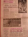 Ziar SPORTUL - Supliment FOTBAL (04.04.1986) ANDERLECHT-STEAUA Bucuresti