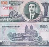 2002 , 5,000 won ( P-46s1 ) - Coreea de Nord - stare UNC SPECIMEN Serie Radar