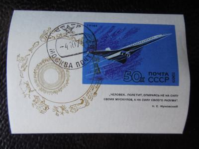 URSS-DEZVOLTAREA INDUSTRIEI DE CONSTRUCTII AVIATICE -BLOC STAMPILAT foto