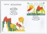România, LP 1938/2012, Europa 2012: Vizitați România, FDC