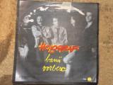 holograf banii vorbesc album disc vinyl lp muzica rock pop electrecord EDE 04060