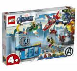 Cumpara ieftin LEGO Super Heroes - Furia Razbunatorilor impotriva lui Loki 76152
