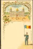 Carte Postala, Franta, Pavilionul Romaniei la Expozitia Universala Paris 1900, Necirculata, Printata