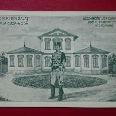 Vederi din Galati Villa Cuza Voda
