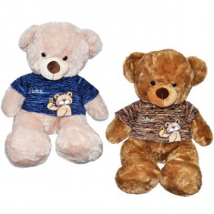 Ursulet de plus cu bluza 75 cm