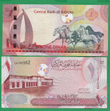 = BAHRAIN - 1 DINAR – 2008 - UNC   =