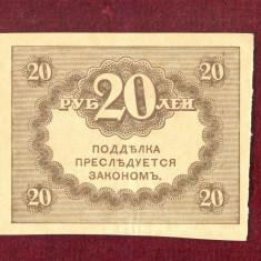 Bancnota Rusia   -  20 Ruble 1916-1919