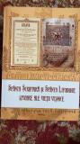 SFANTA SCRIPTURA  SI SFANTA LITURGHIE ,IZVOARE ALE VIETII VESNICE.ED.TRINITAS
