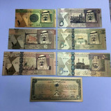 ARABIA SAUDITA - SET 7 BANCNOTE POLIMER COLOR PLACATE CU AUR DE 24 K