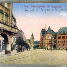 AD 07 C. P. VECHE  - METZ BAHNHOFFTRABE UND HAUPTPOFT -1918 -FRANTA