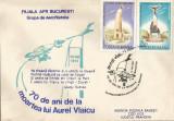România, 70 de ani de la moartea lui Aurel Vlaicu, plic, Bucureşti, 1983