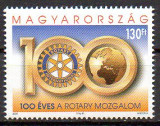 UNGARIA 2005, Aniversari - 100 de ani Rotary, serie neuzata, MNH