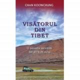 Visatorul din Tibet