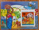 Cumpara ieftin GUINEA BISSAU, 1979, ANUL INTERNATIONAL AL COPILULUI, COLITA MNH