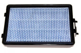 Filtru HEPA 13 aspirator Samsung
