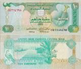 1993, 10 dirhams (P-13a) - Emiratele Arabe Unite - stare XF!