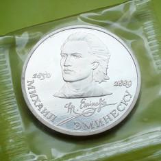 Cumpara ieftin #7 1 Rubla Rusia 1989 Mihai Eminescu poet Romania PROOF in ambalaj original