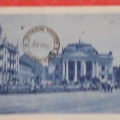 ORADEA - VEDERE DIN ORAS - R.P.R. 1957 - CIRCULATA, TIMBRU SEC -