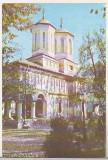 Bnk cp Manastirea Dintr-un lemn - Valcea - Biserica de piatra - necirculata, Printata