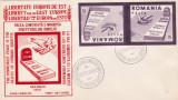 Romania Exil 1959 FDC mormant Drepturile Omului nedantelat TETE-BECHE!, Istorie, Nestampilat