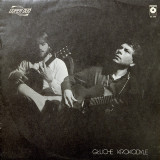 Super Duo (LP - Polonia - VG), VINIL, electrecord