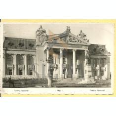 CARTE POSTALA, IASI , TEATRUL NATIONAL, 1945