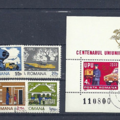ROMANIA 1974 – CENTENAR UPU, serie si colita stampilata, EW14, Stampilat