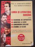 LIMBA SI LITERATURA ROMANA PENTRU CAPACITATE, ADMITERE -  Barboi, Popescu