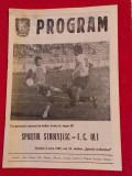 Program meci fotbal SPORTUL STUDENTESC BUCURESTI - FC OLT (03.06.1989)
