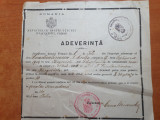 Adeverinta scoala primara din anul 1925- targoviste ,dambovita
