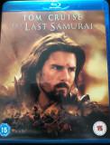 The Last Samurai (BluRay)