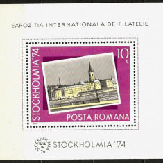 Expozitia de filatelie Stockholmia, colita neuzata  MNH, L.P. 860, 1974