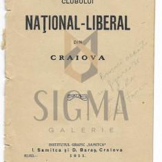 STATUTELE CLUBULUI NATIONAL - LIBERAL DIN CRAIOVA, 1911