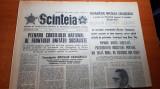 ziarul scanteia 2 noiembrie 1979-art. si foto orasul slobozia si tulcea