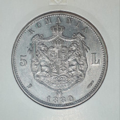 5 lei 1880 Piesa de colectie