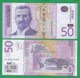 = SERBIA - 50 DINARA – 2014 - UNC    =