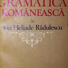 GRAMATICA ROMANEASCA - ION HELIADE RADULESCU