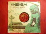 Disc interbelic Muzica China-Zhongguo Changpian , zgariat